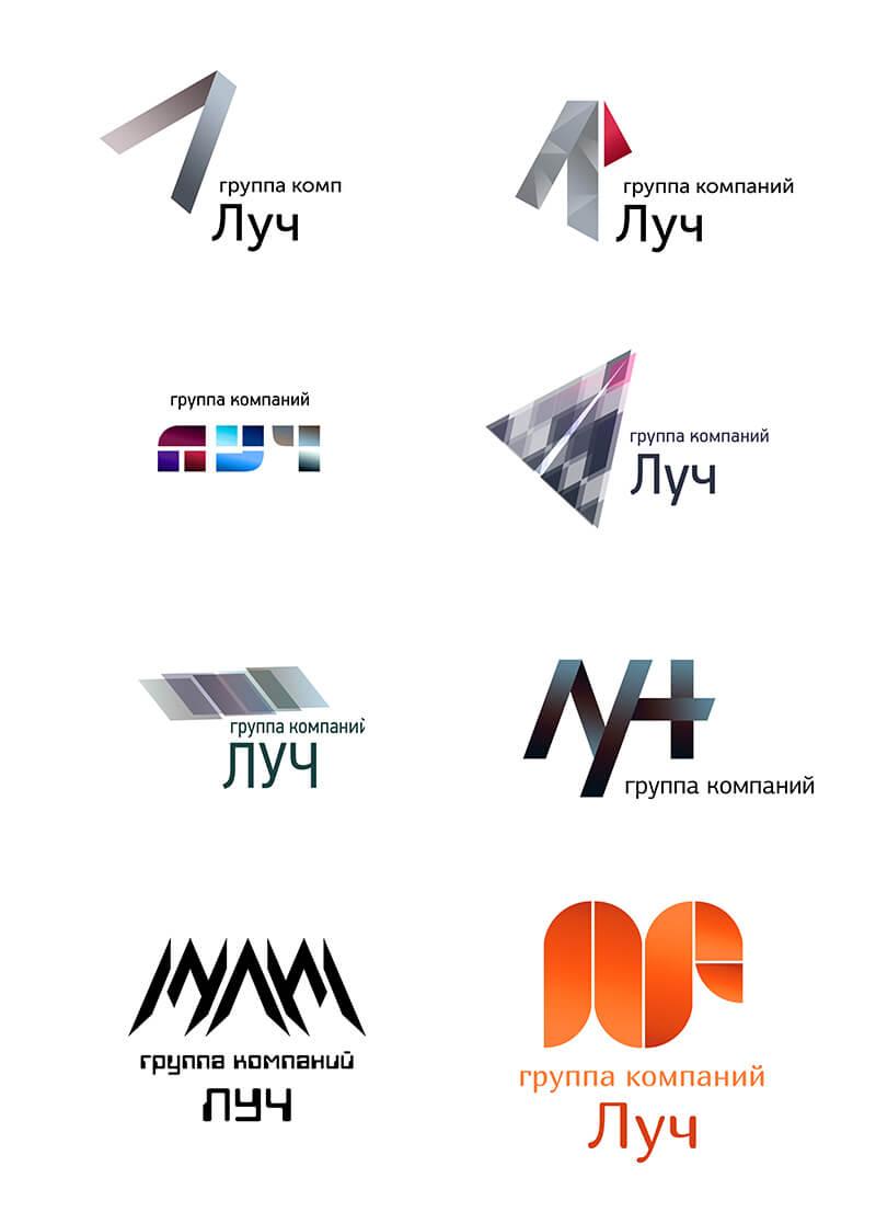 Создание логотипа для компании Луч