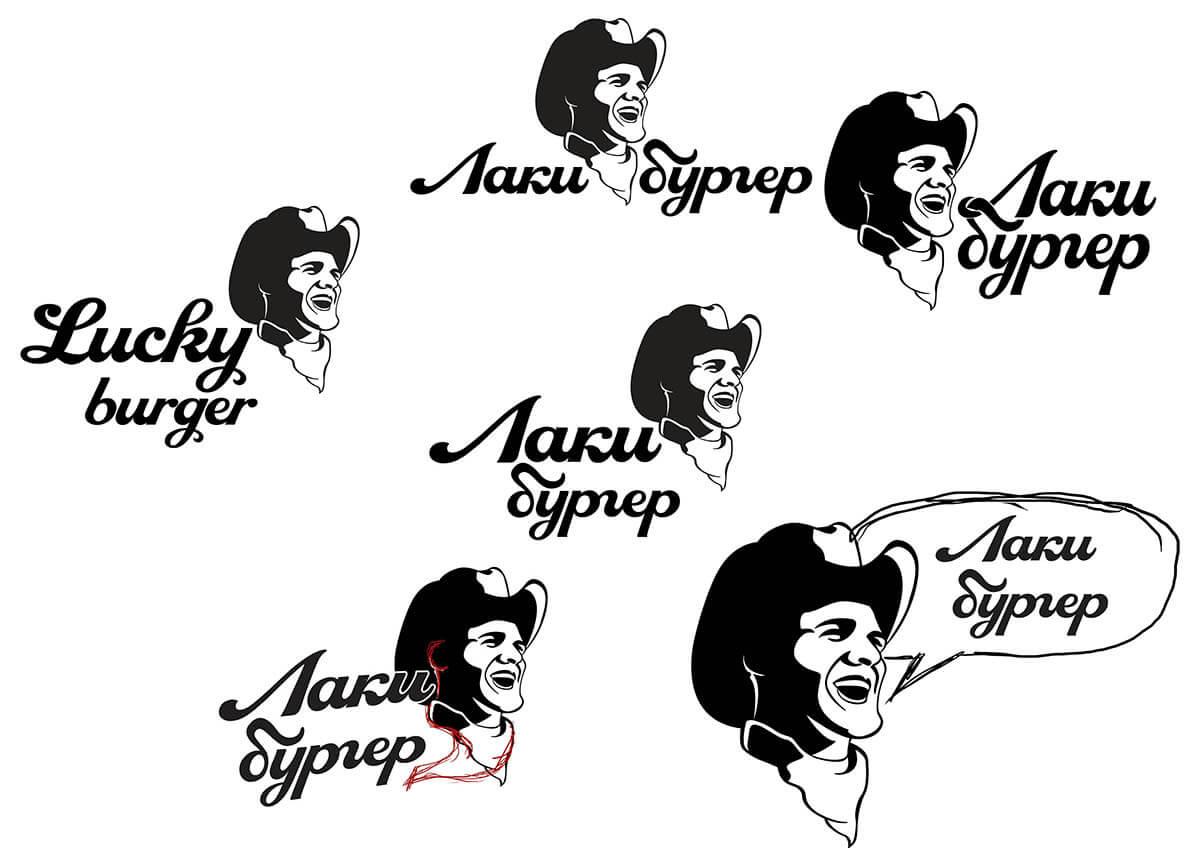 Разработка логотипа Лаки Бургер