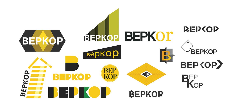 Процесс создания логотипа разработка логотипа