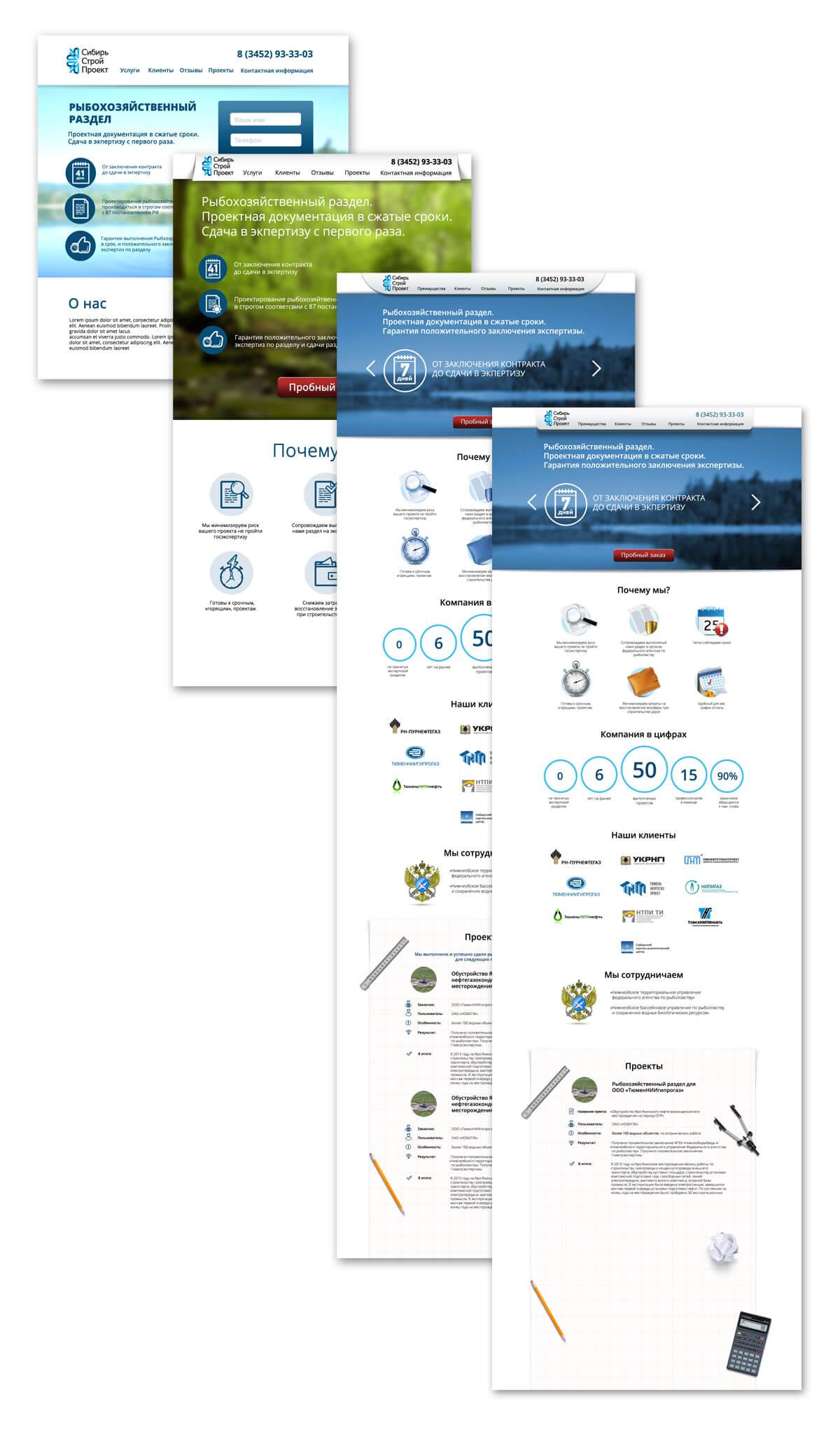 Пример процесса в дизайне