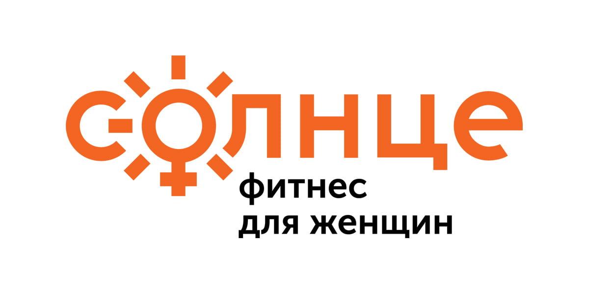 Солнце фитнес логотип